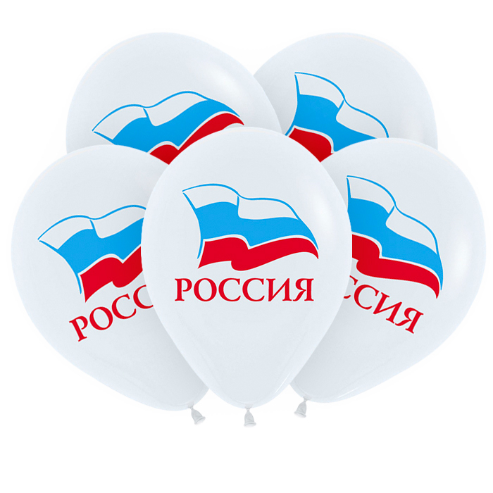 Шар 12″ с гелием Триколор России