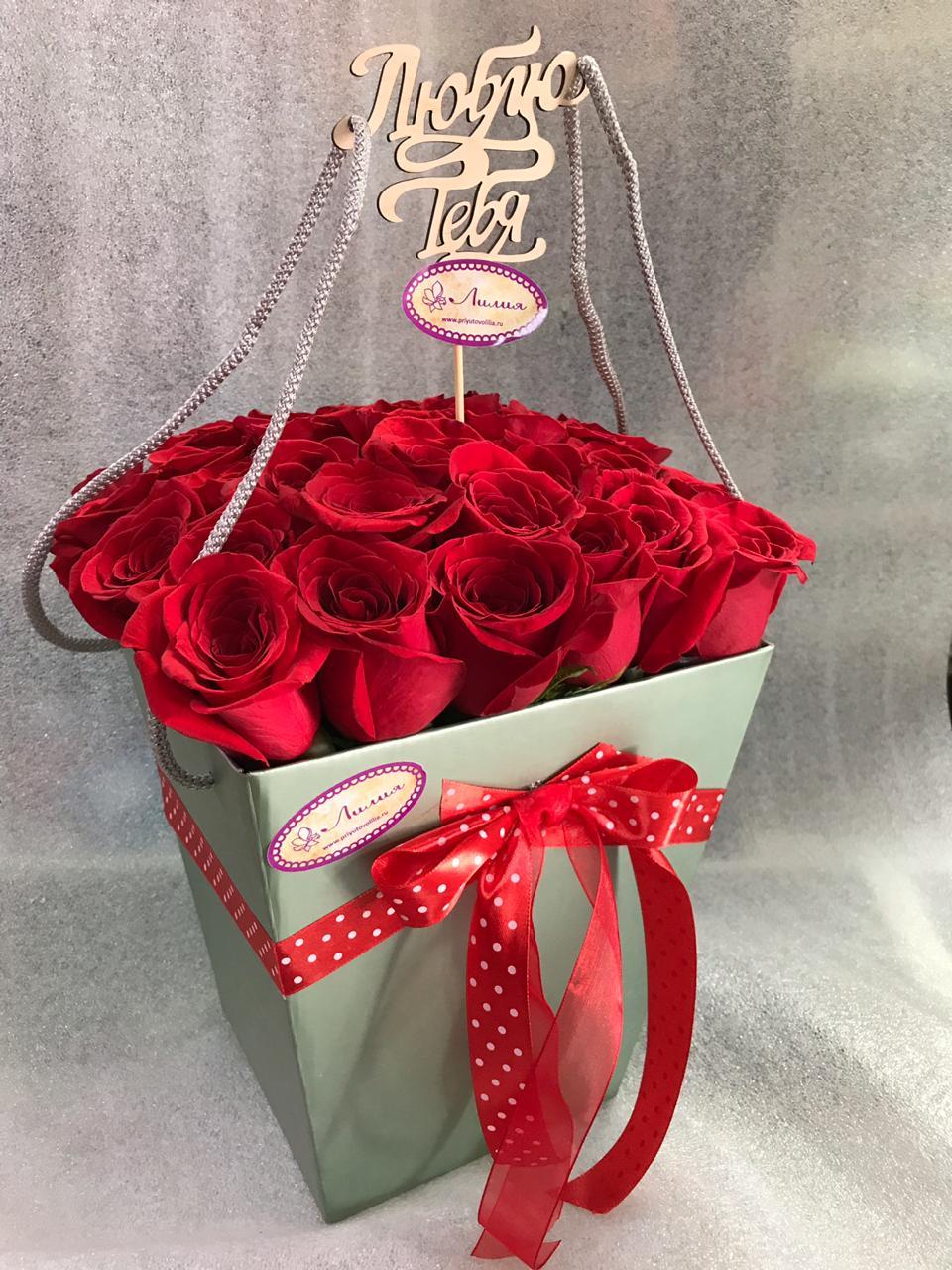 Коробка большая с розами